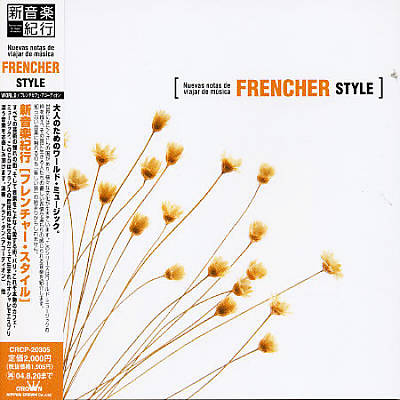 Frencher Style: French Cafe Accordion
