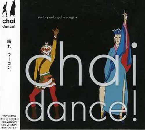 Chai Chai Dance!
