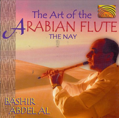 Art of the Arabian Flute: The Nay