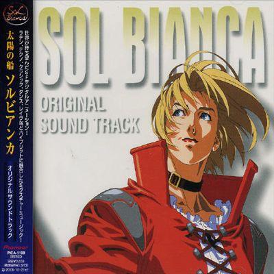 Sol Bianca Extrana