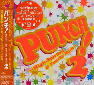 Punch! 2: High Spirited & Punchy Music