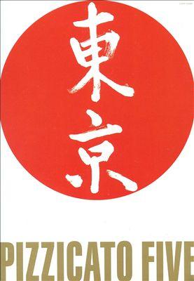 Ca Et La Du Japon
