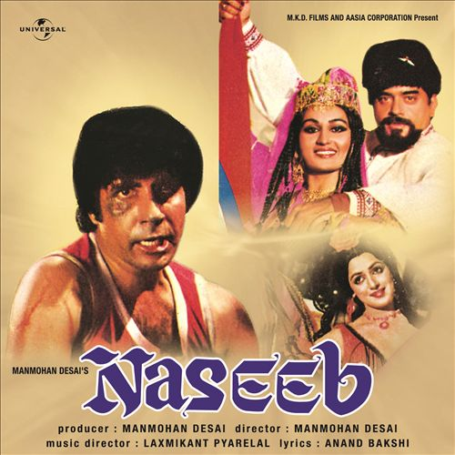Naseeb [Original Soundtrack]