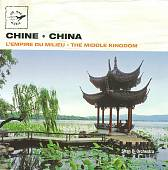 China: The Middle Kingdom