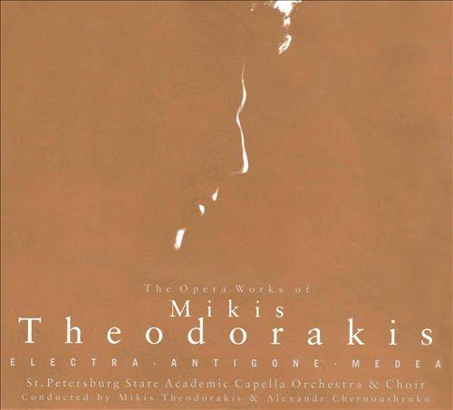 The Opera Works of Mikis Theodorakis (Box Set)