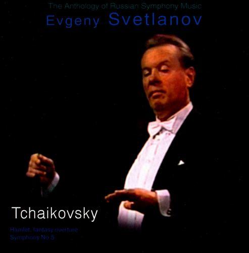 Tchaikovsky: Hamlet; Symphony No. 5