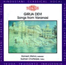 Songs from Varanasi