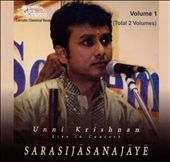 Sarasijasanajaye, Vol. 1