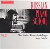 Yekaterina Ervy-Novitskaya plays Prokofiev