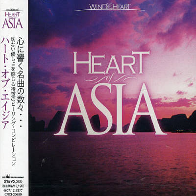 Heart of Asia [VA]