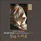 Byungki Hwang Gayageum Masterpieces Vol. 5