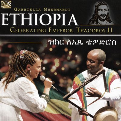 Ethiopia: Celebrating Emperor Tewodros II