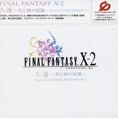 Final Fantasy X-2: Theme