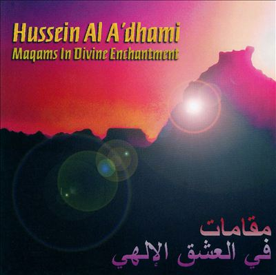 Maqams in Divine Enchantment