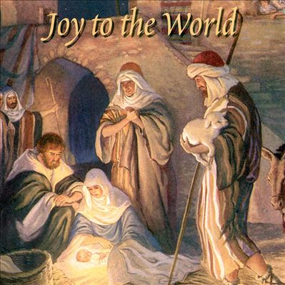Joy to the World: Guitar and Strings