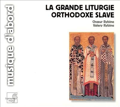 Grande Liturgie Orthodoxe Slave