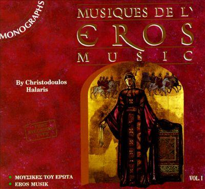 Musiques de l'Eros Music, Vol. 1