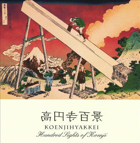 A Hundred Sights of Koenji
