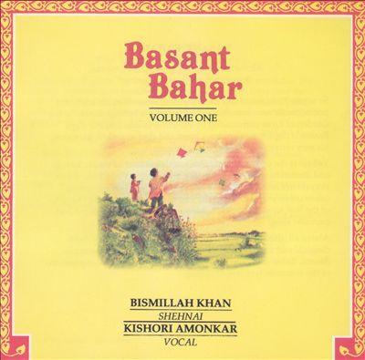 Basant Bahar, Vol. 1