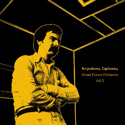 Greek Fusion Orchestra, Vol. 2