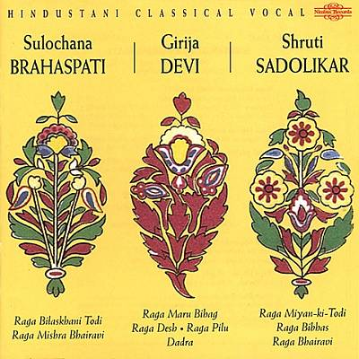 Hindustani Classical Vocal