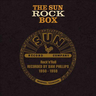 太阳岩盒子