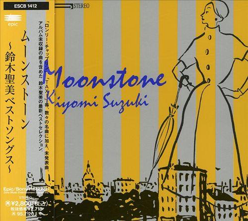 Moonstone: Best Song
