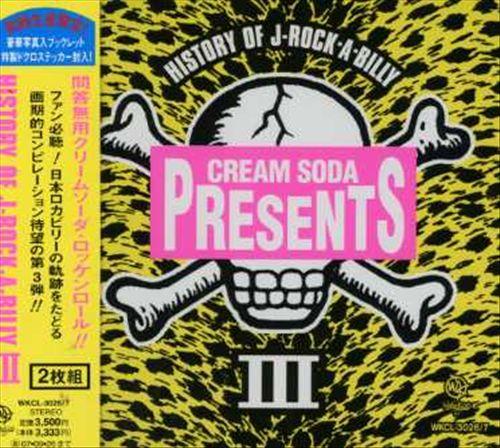 History of J-Rock-A-Billy Cream Soda