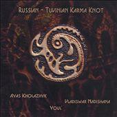 Russian - Tuvinian Karma Knot