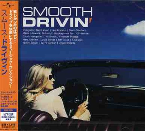 Smooth Drivin'