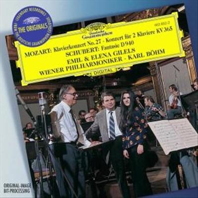 Mozart: Piano Concerto No. 27; Concerto For Two Pianos; Schubert: Fantasie
