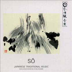So: Japanese Traditional Music