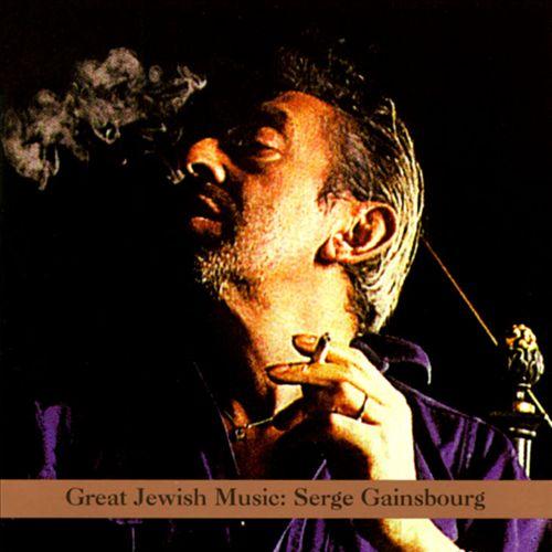 Great Jewish Music: Serge Gainsbourg