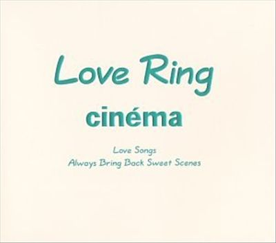 Love Ring Cinema