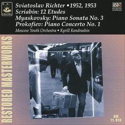 Scriabin: 12 Etudes; Myaskovsky: Piano Sonata No. 3; Prokofiev: Piano Concerto No. 1