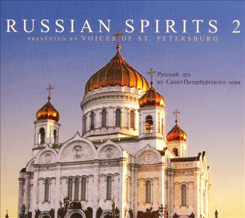 Russian Spirits, Vol. 2