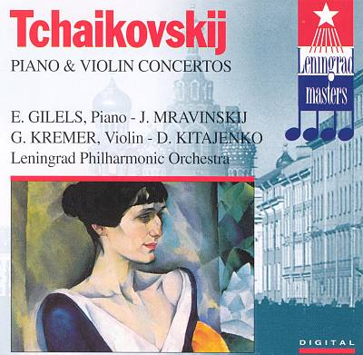 Tchaikovsky: Piano & Violin Concertos