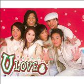 U Love [2003 Remix]
