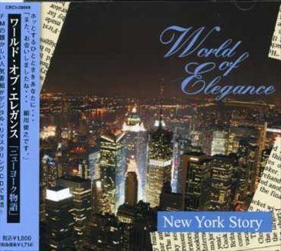 World of Elegance: New York Story