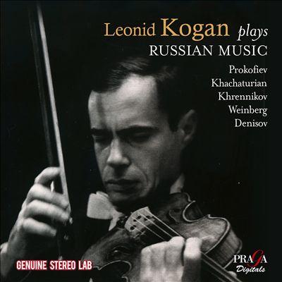 Leonid Kogan plays Russian Music