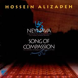 NeyNava/Song of Compassion