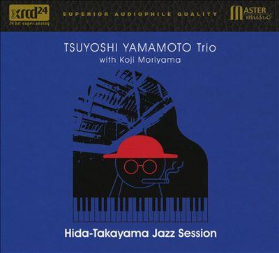 Hida-Takayama Jazz Session