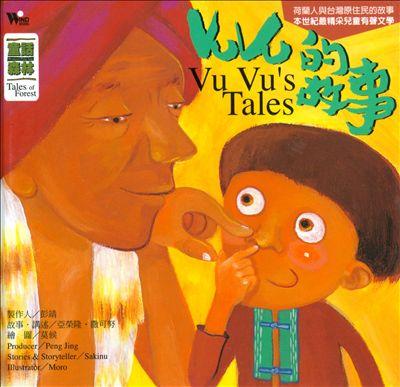 Vu Vu's Tales