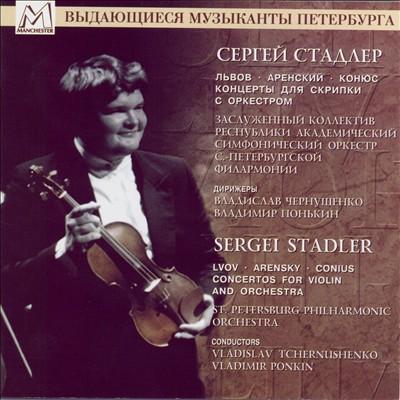 Lvov, Arensky, Conius: Concertos for Violin and Orchestra