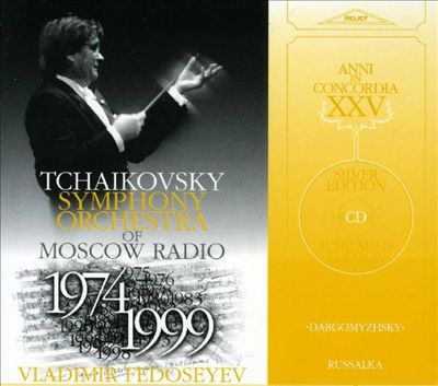 Alexander Dargomyzhsky: Russalka