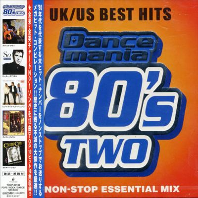 Dancemania 80's, Vol. 2
