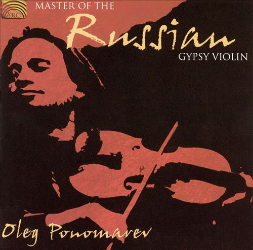 Master of the Russian Gypsy Violin