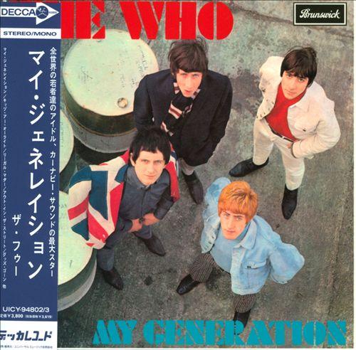 My Generation [Japan Box Set]