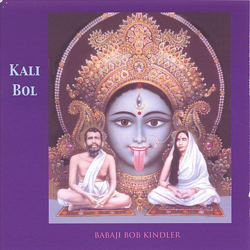 Kali Bol