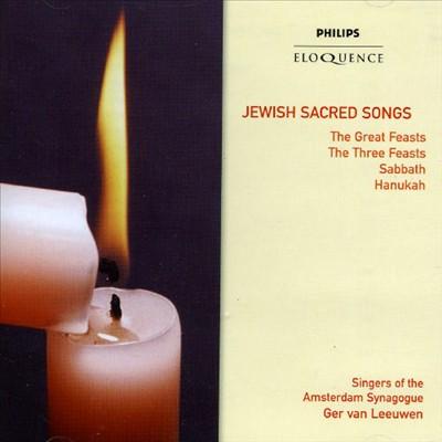 Jewish Sacred Songs [Australia]